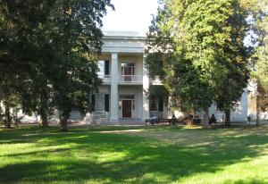 The Hermitage, The plantation home of President Andrew Jackson