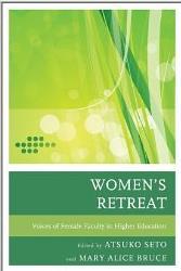 WomensRetreat